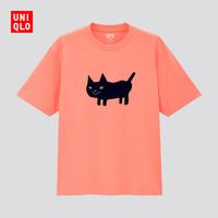 优衣库男装(UT)KENSHI YONEZU 印花T恤(短袖T恤)(米津玄师)428698