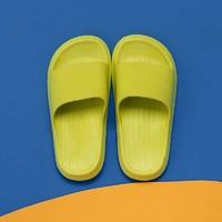 茵娣 XH1818 儿童居家拖鞋