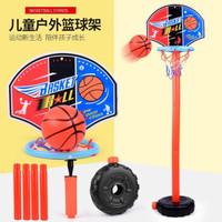 移动专享:约巢 儿童可升降篮球架(含篮球和打气筒)