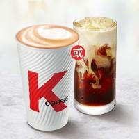 肯德基 现磨咖啡拿铁 1杯(中)电子券码