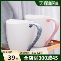 创意陶瓷喝水杯子个性马克杯带勺情侣一对家用简约大容量女定制