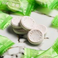 糖果散装维c陈皮含片清嘴维生素C金梅片海盐薄荷糖清新口气陈皮糖