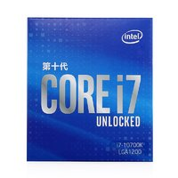 intel 英特尔 酷睿 i7-10700K 盒装CPU处理器