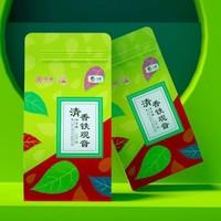 百亿补贴:中茶 海堤茶叶 乌龙茶XT5612清香型铁观音 100g