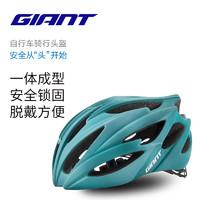 捷安特新款G833自行车骑行头盔公路防护安全头帽运动健身骑行装备