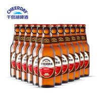 CHEERDAY 千岛湖啤酒 9°P精酿原浆啤酒 420ml*12瓶