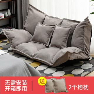 JIAYI 家逸 家逸懒人沙发卧室单人折叠沙发床小户型阳台休闲椅榻榻米多功能沙发椅RF-SF035