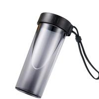 富光 便携塑料水杯 380ml