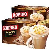 KOPIKO 可比可 散装咖啡 三种口味 卡布5包+拿铁5包+火山5包