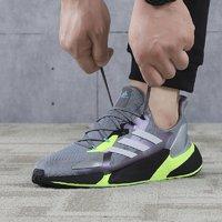 百亿补贴:adidas 阿迪达斯 X9000L4 FW8385 男女款跑步鞋