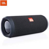 百亿补贴:JBL 杰宝 Flip 3 ESSENTIAL 便携式蓝牙音箱 黑色