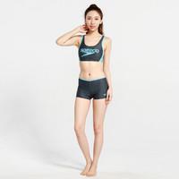 SPEEDO 速比涛 11557C405 女士分体泳衣套装 两件套