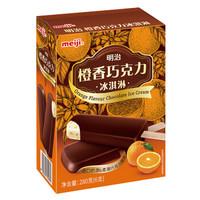 限地区、京东PLUS会员:meiji 明治 橙香巧克力冰淇淋 280g *4件