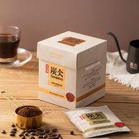 百亿补贴:农夫山泉 咖啡炭仌挂耳咖啡 10g*10包/盒