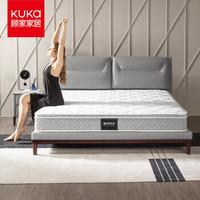 顾家家居 床垫 软硬两用乳胶独袋静音弹簧席梦思床垫1.5米 M0001J梦想垫 150*200*22cm