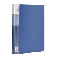 deil 得力 33435 A4/40页 插袋资料册 蓝色 6只装 *7件 +凑单品