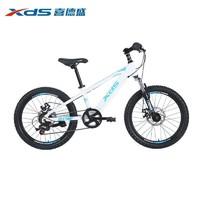 XDS 喜德盛 儿童自行车 20寸