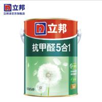 立邦 抗甲醛净味五合一乳胶漆 5L