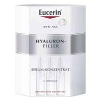 银联爆品日:Eucerin 优色林 抗衰老祛斑充盈展颜精华液安瓶 6*5ml