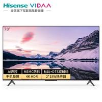 Hisense 海信 VIDAA 70V1F-S 4K液晶电视 70英寸