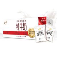 伊利 透明小白袋 新鲜纯牛奶 180g*16袋/箱   *5件