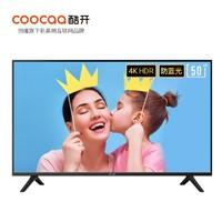 18日预售:Coocaa 酷开 50K30 50英寸 4K液晶电视