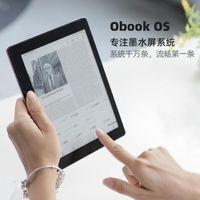 百亿补贴:OBOOK 国文 R7S 7.8英寸 电子书阅读器 32GB