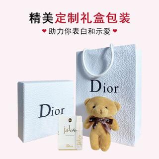 【专柜正品】迪奥(Dior)口红999烈艳蓝金唇膏滋润/哑光 999#滋润-正红色【礼盒装】