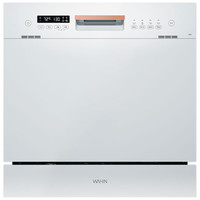 WAHIN 华凌  Vie6 WQP8-HW3909E 嵌入式 洗碗机 8套
