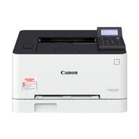 Canon 佳能  LBP621Cw 智能彩立方 彩色激光打印机