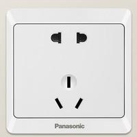 Panasonic 松下 雅悦白正五孔插座