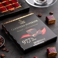 KDV 奥泽拉 俄罗斯巧克力 90g/盒 *2件