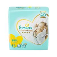 Pampers 帮宝适 一级系列 婴儿纸尿裤 NB84片