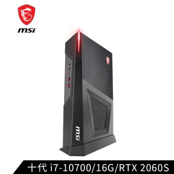 微星 MSI 海皇戟 迷你游戏台式电脑电竞主机星空黑(十代i7-10700 16G RTX2060Super 512G SSD+2T)三年上门