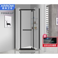 ARROW 箭牌卫浴 淋浴房套装 钻石型不锈钢 900*900MM