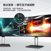AOC 冠捷 Q27U2 27英寸 IPS显示器(2K、91% P3色域、65W Type-C)