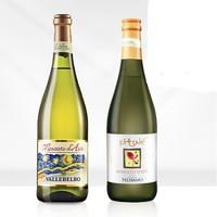 梵高星空莫斯卡托 DOCG 甜白葡萄酒 750ml*2瓶 + 皮图乐葡萄酒 750ml *2瓶
