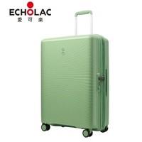 考拉海购黑卡会员:Echolac 爱可乐 PW005 拉杆行李箱