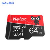 Netac 朗科 microSDXC UHS-I U3 TF存储卡 64GB 天猫联名