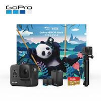京东PLUS会员:GoPro HERO8 Black 运动相机 熊猫续航礼盒