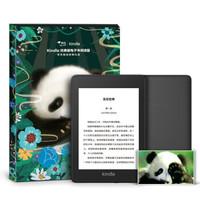 Amazon 亚马逊 kindle paperwhite 4 电子书阅读器 8GB 国宝定制礼盒