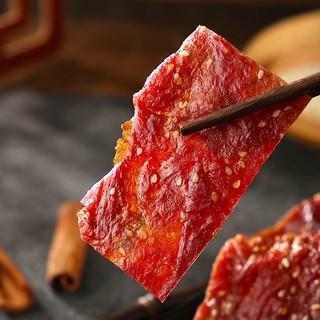 真心猪肉脯100g*2/3袋蜜汁味靖江手撕肉干大片肉制品网红零食批发