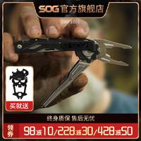 美国索格 SOG SWP1001-CP 迅猛龙多功能组合工具钳 户外快开刀钳
