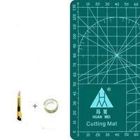HUANMEI 环美 A5切割垫板 深绿色 150*220mm 送美工刀+胶带