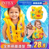 INTEX儿童救生衣浮力背心婴儿游泳装备宝宝水上马甲漂流泳衣泳圈