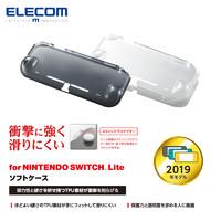 elecom宜丽客switch lite防摔壳任天堂switch游戏配件保护套透明壳NS软壳清水套