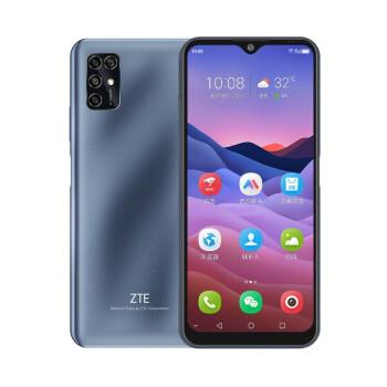 ZTE 中兴 Blade V2020 Smart 孝心版 4G智能手机 4GB+128GB 星云灰