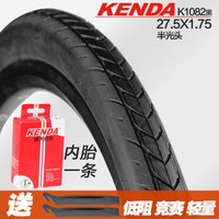KENDA建大山地自行车27.5英寸外胎1.5 1.75 1.95 2.1光头公路轮 27.5x1.75 K1082 30TPI+内胎