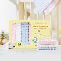 京东PLUS会员:Purcotton 全棉时代 婴儿水洗纱布手帕 25*25 蓝粉白色 6条/盒 *2件
