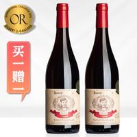 法国勃艮第丘AOC级阿拉丁干红葡萄酒黑皮诺750毫升 单瓶 *2件